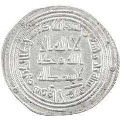 UMAYYAD: al-Walid I, 705-715, AR dirham (2.90g), Suq al-Ahwaz, AH93