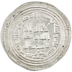 UMAYYAD: al-Walid I, 705-715, AR dirham (2.90g), Surraq, AH93
