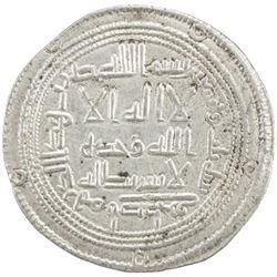 UMAYYAD: al-Walid I, 705-715, AR dirham (2.91g), Istakhr, AH93