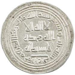 UMAYYAD: al-Walid I, 705-715, AR dirham (2.87g), Herat, AH93