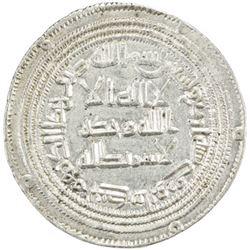 UMAYYAD: al-Walid I, 705-715, AR dirham (2.89g), Junday Sabur, AH94