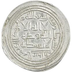 UMAYYAD: al-Walid I, 705-715, AR dirham (2.88g), al-Qandal, AH96
