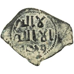 UMAYYAD: AE fals (4.10g), NM, ND (ca. 700-710)
