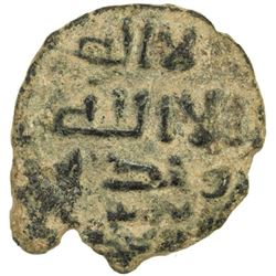 UMAYYAD: AE fals (2.96g), Dar'at, ND (ca. 725-745)