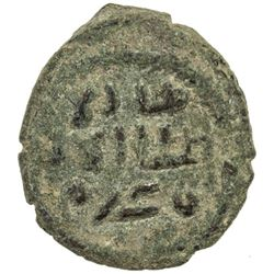 UMAYYAD: AE fals (2.68g), Tabariya, ND (ca. 720-740)