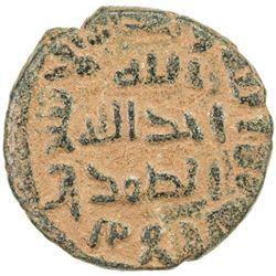 UMAYYAD: AE fals (3.21g), Tabariya, ND (ca. 730-750)