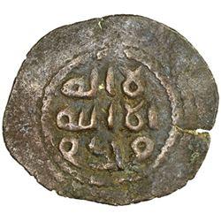 UMAYYAD: AE fals (3.54g), Yubna, ND (ca. AH80-90)