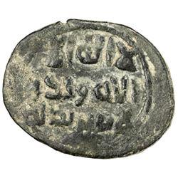 UMAYYAD: AE fals (3.11g), Nasibin, AH92