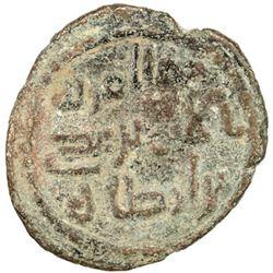 UMAYYAD: 'Udayy b. Arta, governor, ca. 718-721, AE fals (1.67g), al-Basra, AH101