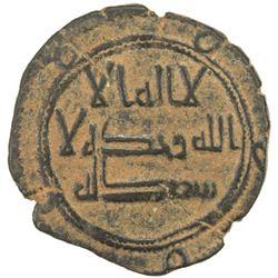 UMAYYAD: AE fals (2.76g), Wasit, AH120