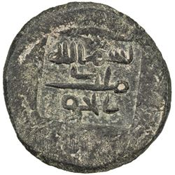 UMAYYAD: AE 2 dirham weight (5.93g), ND