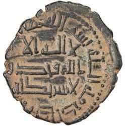 ABBASID: Salih b. 'Ali, fl. 765-766, AE fals (3.17g), Khazanat Halab, AH146