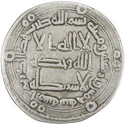 ABBASID: al-Mansur, 754-775, AR dirham (2.87g), Arminiya, AH145