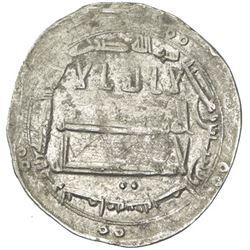 ABBASID: al-Mahdi, 775-785, AR dirham (2.86g), al-Yamama, AH168, A-215.1, VF