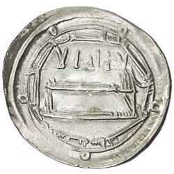 ABBASID: al-Hadi, 785-786, AR dirham (2.80g), Ifriqiya, AH169