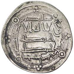 ABBASID: al-Rashid, 786-809, AR dirham (2.73g), Sijistan, AH174