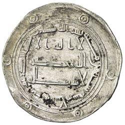 ABBASID: al-Rashid, 786-809, AR dirham (2.89g), Madinat al-Salam, AH170