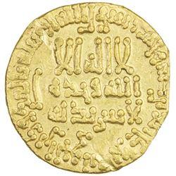 ABBASID: al-Amin, 809-813, AV dinar (4.14g), NM (Egypt), AH195