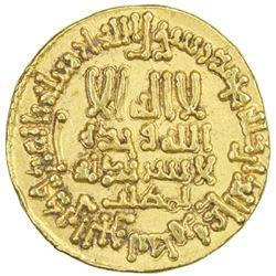 ABBASID: al-Ma'mun, 810-833, AV dinar (4.24g), NM (Egypt), AH198