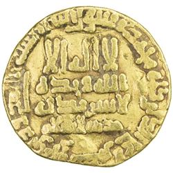 ABBASID: al-Ma'mun, 810-833, AV dinar (4.01g), Madinat al-Salam, AH198