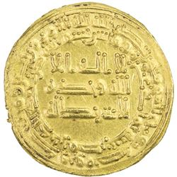 ABBASID: al-Ma'mun, 810-833, AV dinar (4.13g), Misr, AH218