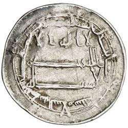 ABBASID: al-Ma'mun, 810-833, AR dirham (2.86g), Madinat al-Salam, AH204