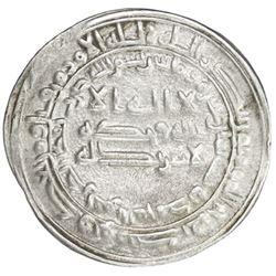ABBASID: al-Ma'mun, 810-833, AR dirham (2.96g), al-Muhammadiya, AH218