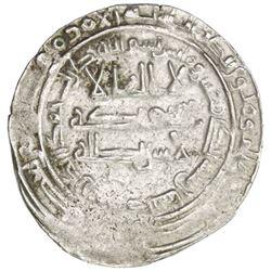 ABBASID: al Mu'tasim, 833-842, AR dirham (2.74g), Isbahan, AH221