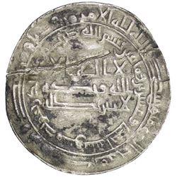 ABBASID: al Mu'tasim, 833-842, AR dirham (2.65g), Dimashq, AH221