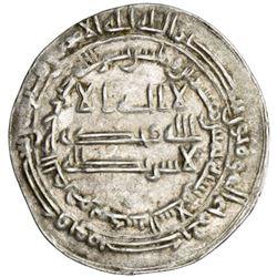 ABBASID: al Mu'tasim, 833-842, AR dirham (2.95g), Madinat al-Salam, AH225