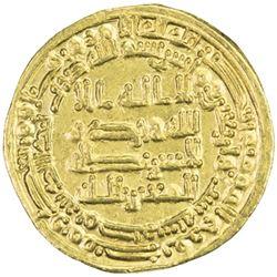 ABBASID: al-Mutawakkil, 847-861, AV dinar (4.22g), Misr, AH246