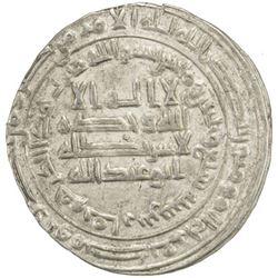 ABBASID: al-Mutawakkil, 847-861, AR dirham (2.92g), Fars, AH237