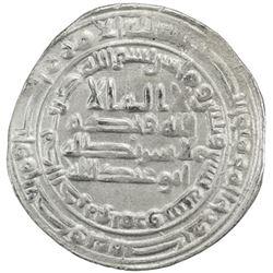 ABBASID: al-Mutawakkil, 847-861, AR dirham (2.98g), Marw, AH239
