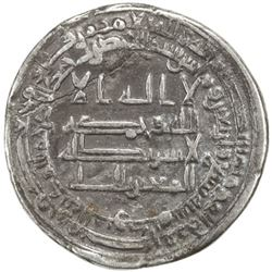 ABBASID: al-Mutawakkil, 847-861, AR dirham (2.89g), al-Mutawakkiliya, AH247