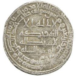 ABBASID: al-Mutawakkil, 847-861, AR dirham (2.73g), Dimashq, AH247
