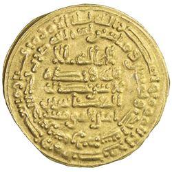 ABBASID: al-Musta'in, 862-866, AV dinar (3.41g), Samarqand, AH251