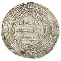 ABBASID: al-Mu'tadid, 892-902, AR dirham (2.79g), al-Kufa, AH289