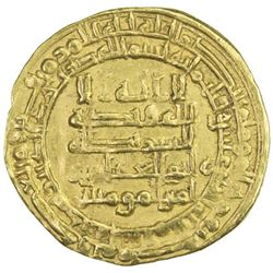 ABBASID: al-Muqtadir, 908-932, AV dinar (4.42g), Madinat al-Salam, AH311