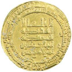 ABBASID: al-Muqtadir, 908-932, AV dinar (3.45g), Suq al-Ahwaz, AH318
