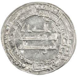 ABBASID: al-Muqtadir, 908-932, AR dirham, Madinat al-Salam, AH296