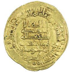 ABBASID: al-Qahir, 932-934, AV dinar (3.84g), Mah al-Basra, AH321