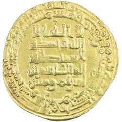 ABBASID: al-Qahir, 932-934, AV dinar (4.18g), Suq al-Ahwaz, AH322