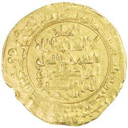 ABBASID: al-Nasir, 1180-1225, AV dinar (6.37g), Madinat al-Salam, AH603