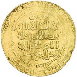 ABBASID: al-Nasir, 1180-1225, AV dinar (8.71g), Madinat al-Salam, AH608