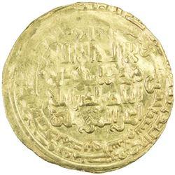 ABBASID: al-Nasir, 1180-1225, AV dinar (5.68g), Madinat al-Salam, AH611