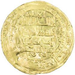 ABBASID: al-Mustansir, 1226-1242, AV dinar (4.83g), Madinat al-Salam, AH624