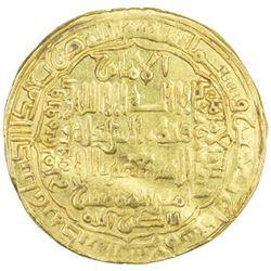 ABBASID: al-Musta'sim, 1242-1258, AV dinar (8.66g), Madinat al-Salam, AH640