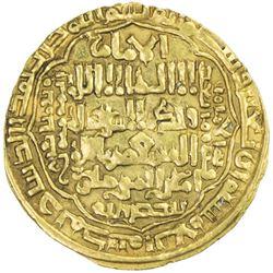 ABBASID: al-Musta'sim, 1242-1258, AV dinar (5.05g), Madinat al-Salam, AH640