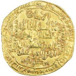 ABBASID: al-Musta'sim, 1242-1258, AV dinar (7.08g), Madinat al-Salam, AH642