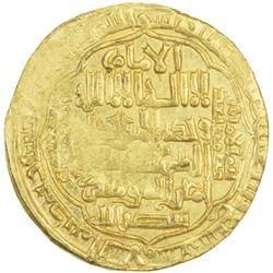 ABBASID: al-Musta'sim, 1242-1258, AV dinar (7.83g), Madinat al-Salam, AH647